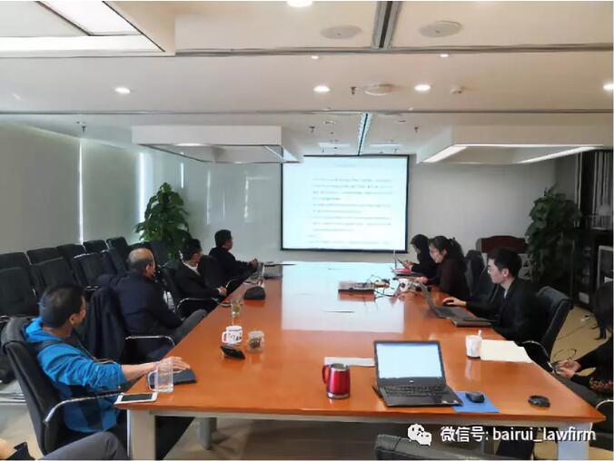 百瑞所举办第六期公司法诉讼研讨会