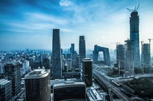 北京市海淀区百瑞法律援助与研究中心